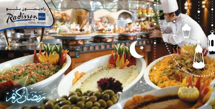 Lavish Iftar Open Buffet - Radisson Blu Hotel