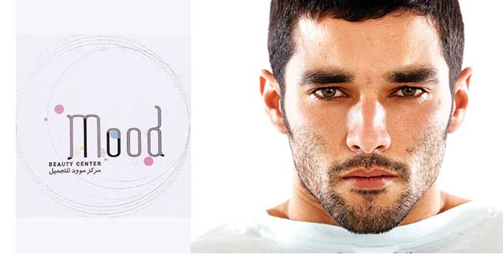 Facial, Haircut and Blow-dry for Men