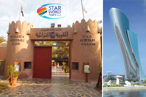 Discover Abu Dhabi through a 6 hour guided tour of the Capital of the UAE with pick-up and drop-off, starting at AED 135