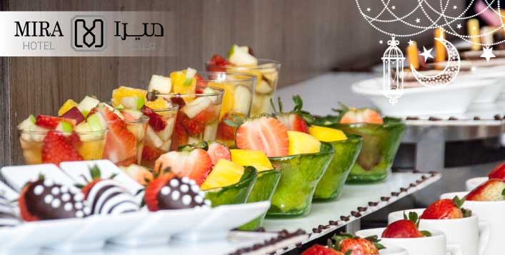 International Suhour Open Buffet