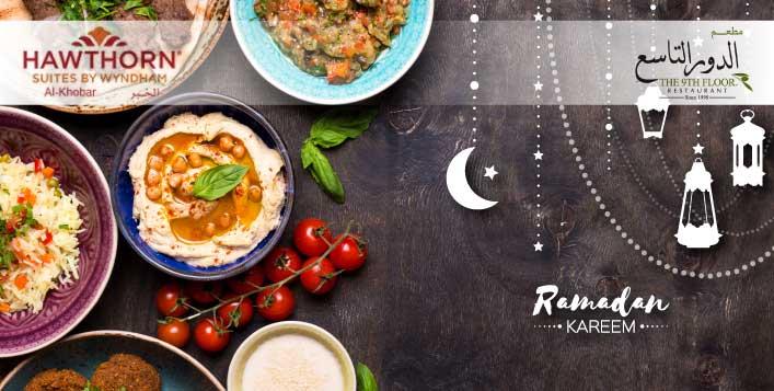 Suhour open buffet –Hawthorn Hotel, Al Khobar