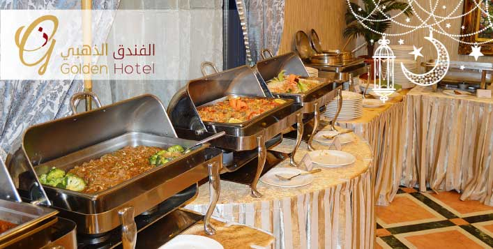 Ramadan Iftar at Golden Hotel Jeddah