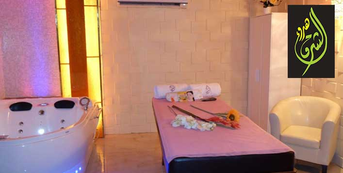 Massage Packages from Oriental Relax Spa