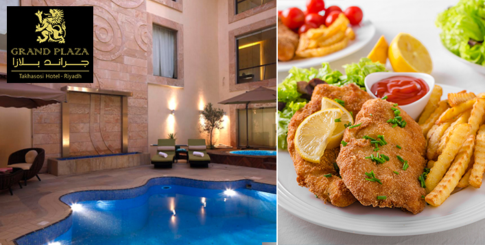 Tantalising Meal with Pool Access