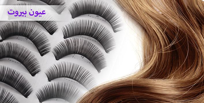 Wavy for any hair length, eyelash application