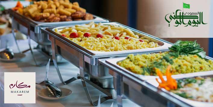KSA National Day Dinner Open Buffet