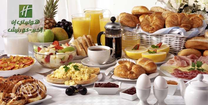 International Breakfast Open Buffet