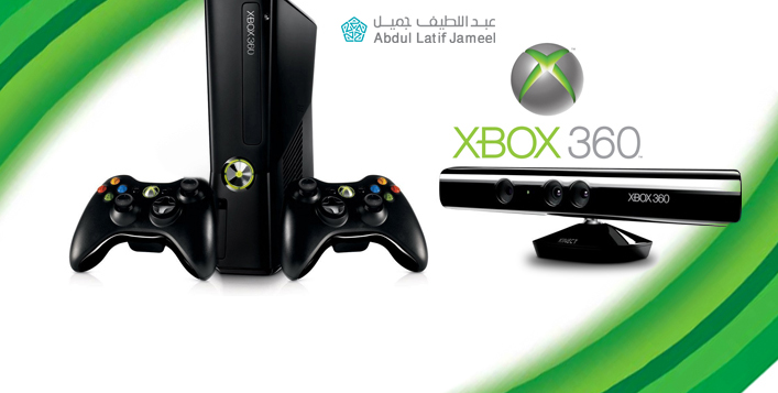 Download The Xbox Live Code Generator Software Tool