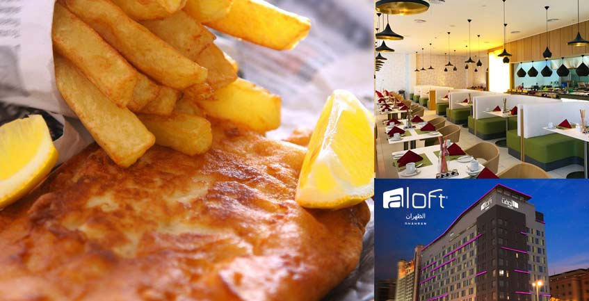 Aloft Hotel - Fish and chips night!