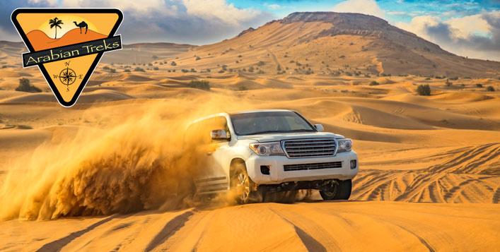 Arabian Treks Desert Safari