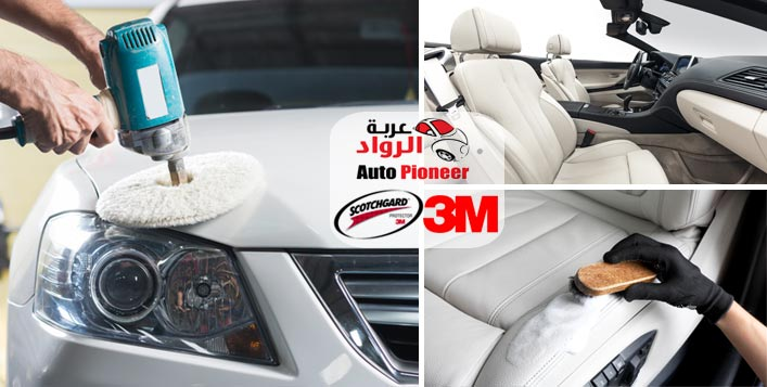 Interior or Exterior Protection for Your Car