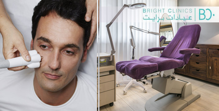 Fractional laser session for a younger skin!