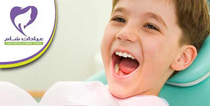 Children Dental Sealant for One Tooth