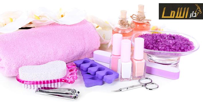 Back-to-School Beauty Package