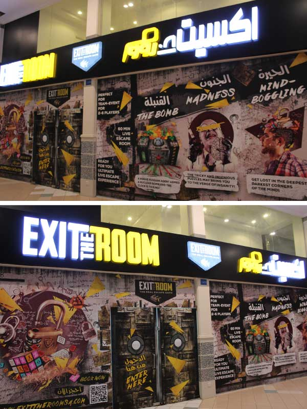 Fun and Entertainment at Exit The Room