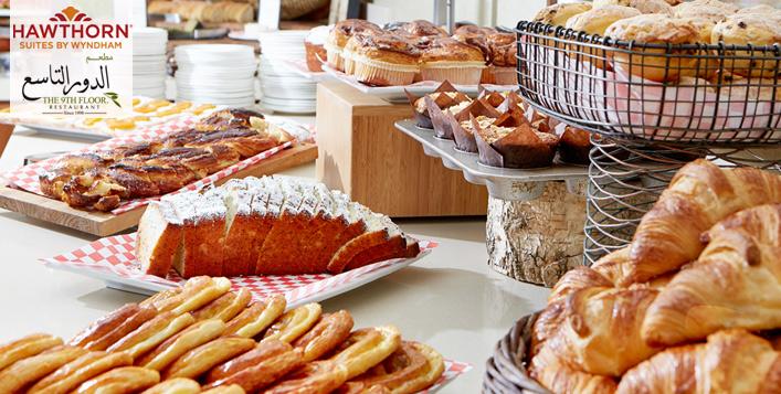 Lavish Open Breakfast Buffet