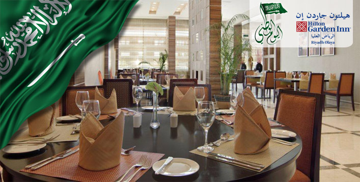 Hilton Garden Inn - Olaya Street