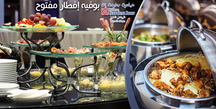 Oman Air Ramadan Food And Drink