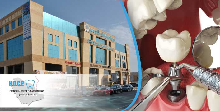 For Free, 60% off for All Dental Clinics