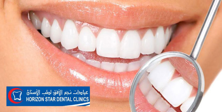 Smile with Confidence - Dental Care Package