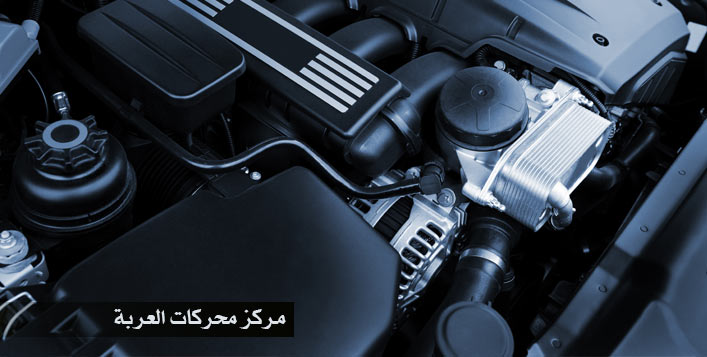 Complete Engine Checkup & Services