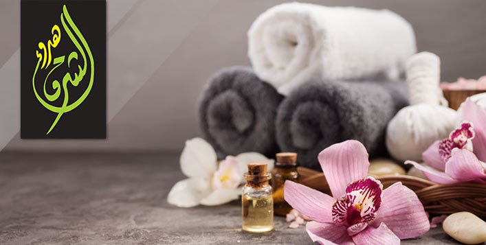 60 Minute Relaxation Treatment for Men