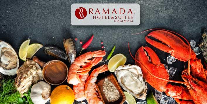 Ramada Dammam Hotel
