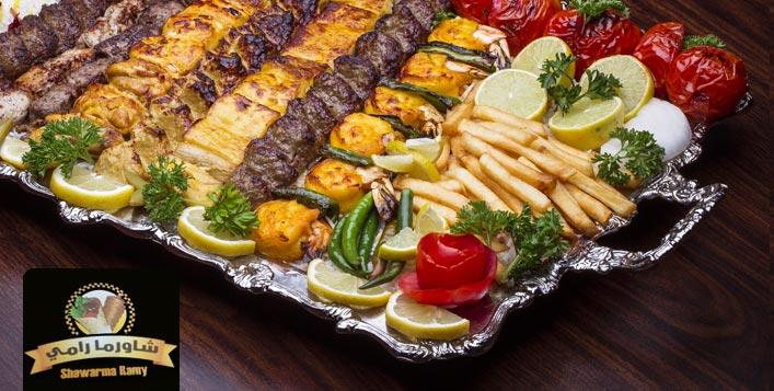 1 Kg Mixed Grill Meal at Rami Restaurant