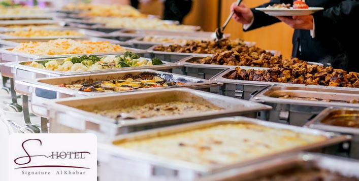 International Lunch or Dinner Buffet