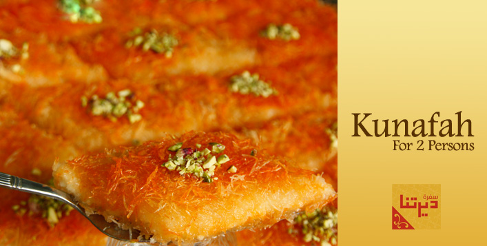 Plate of Konafa for 2