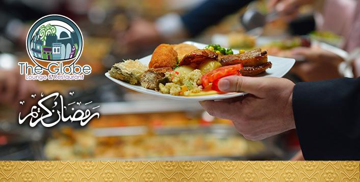 Iftar deals jeddah 2018