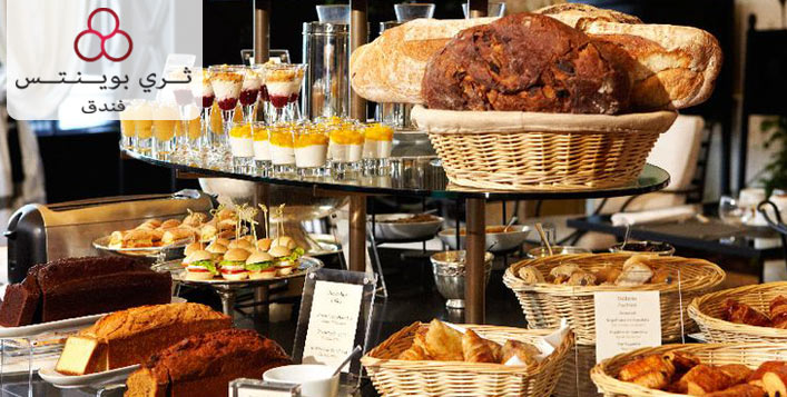 International breakfast buffet