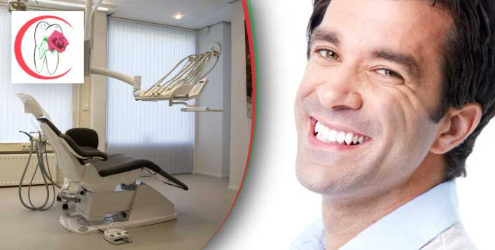 Teeth Whitening Session Using Zoom Device