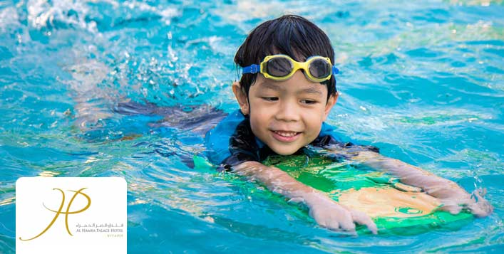 Kids from 4 10 years old swimming lesson - Hotels in riyadh with swimming pools ...