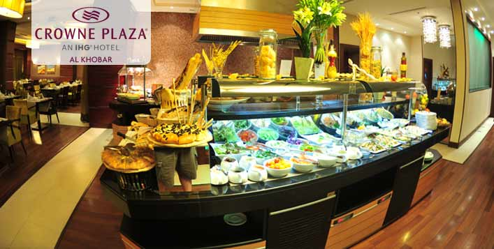 Crown Plaza Hotel – Alkhobar