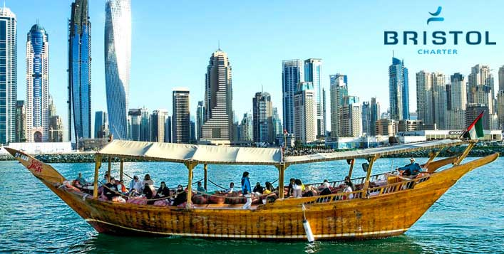 1 Hour Captain Jack Dhow Cruise Dubai Marina