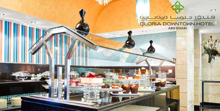 4* Gloria Downtown Abu Dhabi Iftar Buffet