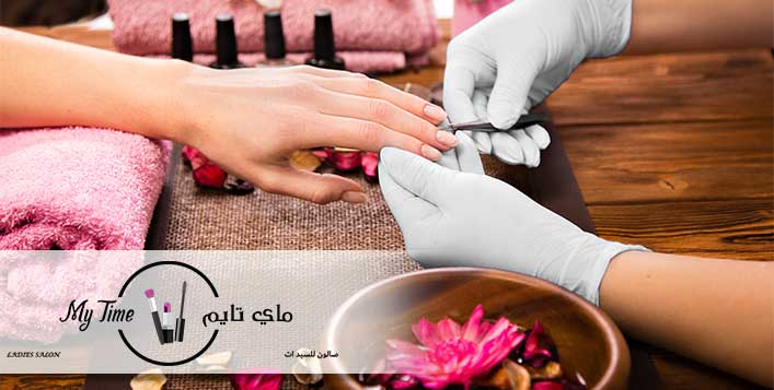 Manicure & Pedicure at My Time Ladies Salon