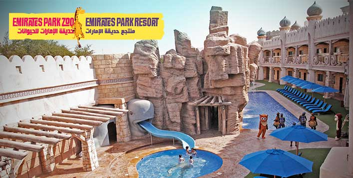 Zoo Entry Ticket, Pool Access & Snack