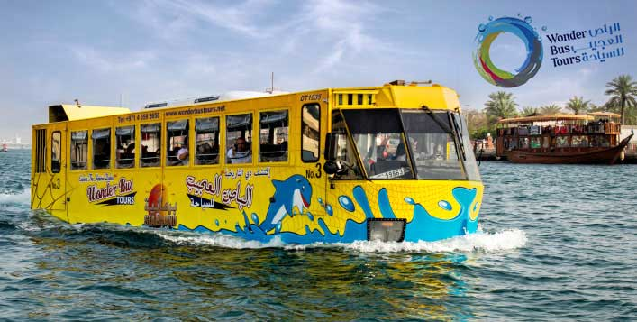 Sea & land adventure tour for adults & kids