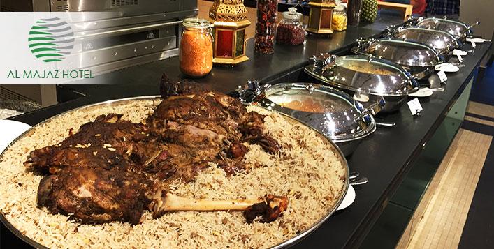 Brunch or dinner @ Al Majaz Hotel, Sharjah
