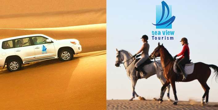 Experience desert horse riding & quad biking