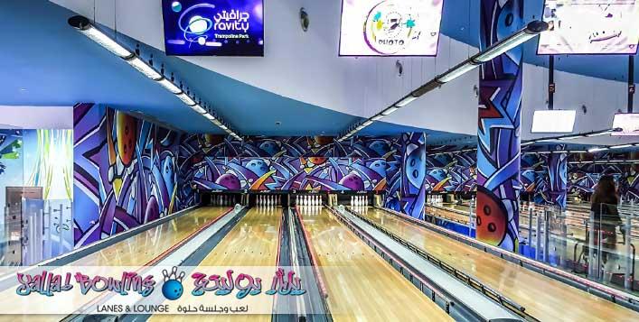 Enjoy bowling in a 12-lane alley!