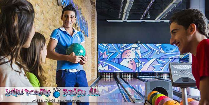 1 or 2 bowling sessions on weekdays