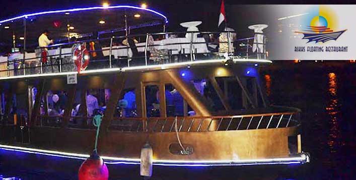 2.5 Hours cruise by Rikks Floating Restaurant