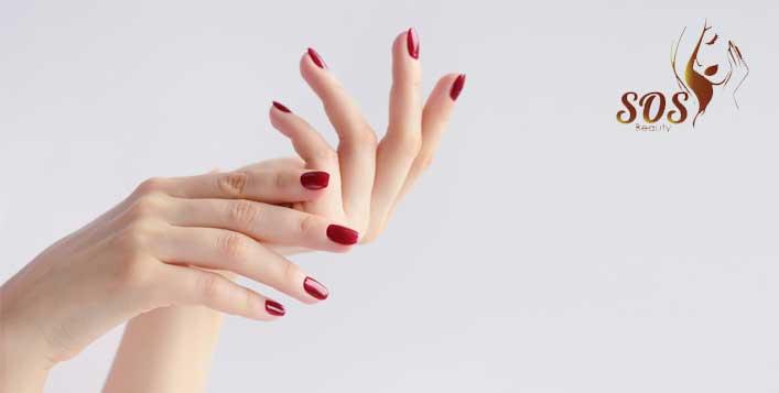 Gelish Manicure & Pedicure @ SOS Beauty Salon