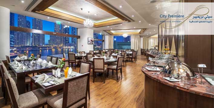 City Premiere Marina Hotel Apartment, Marina