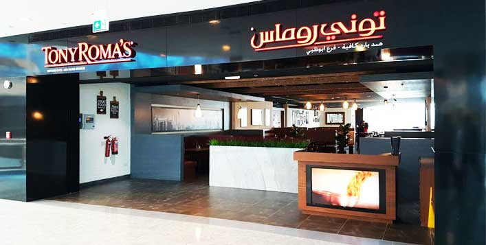 All branches in Dubai + Abu Dhabi