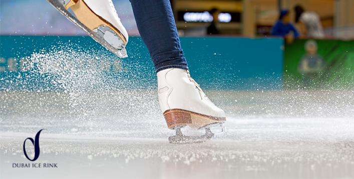 Child or adult VIP skate options