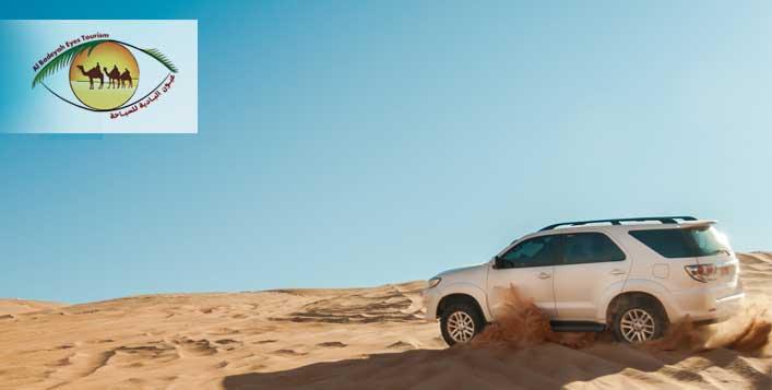 Desert Safari by Al Badeyah Eyes Tourism